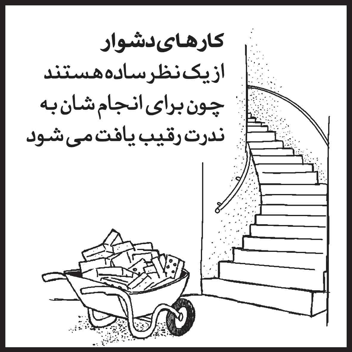 سعید مرادی